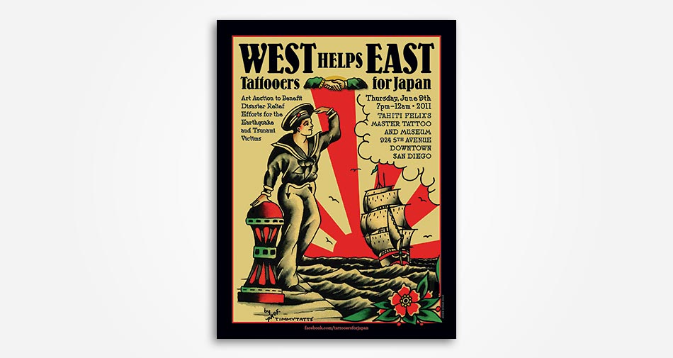 WestHelpsEast-poster