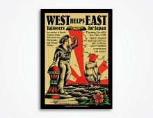 West Helps East